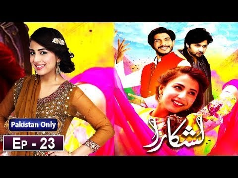 Lashkara – Episode 23 – 14th January 2019