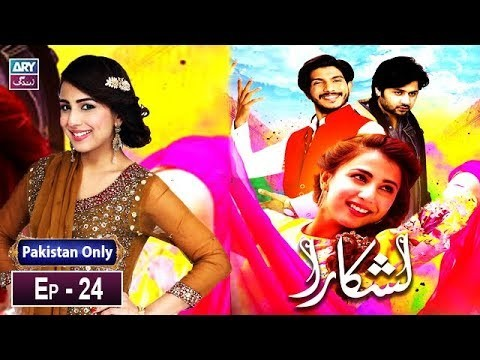 Lashkara – Episode 24 – 15th January 2019