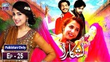 Lashkara – Episode 25 – 16th January 2019