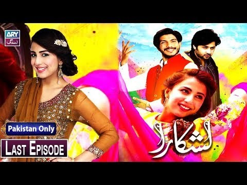Lashkara – Last Episode – 21st January 2019