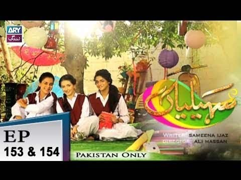 Saheliyaan – Episode 153 & 154 – 1st January 2019