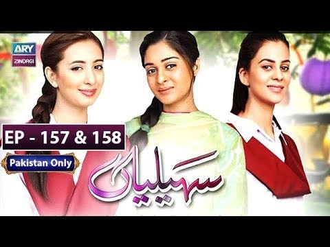 Saheliyaan – Episode 157 & 158 – 3rd January 2019