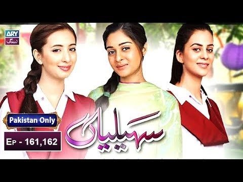 Saheliyaan – Episode 161 & 162 – 8th January 2019