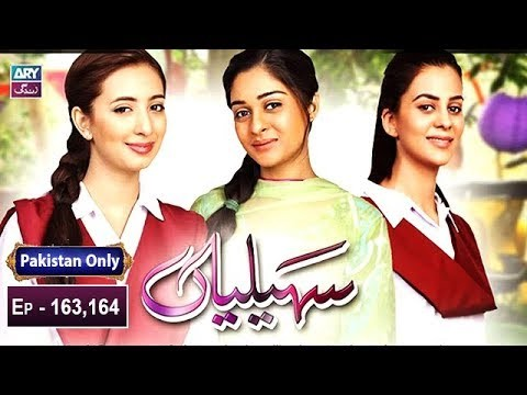 Saheliyaan – Episode 163 & 164 – 9th January 2019