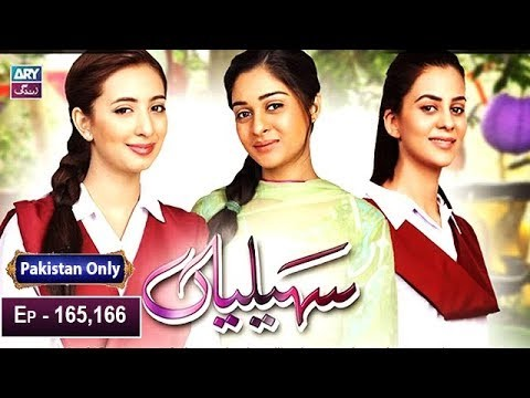 Saheliyaan – Episode 165 & 166 – 10th January 2019