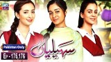 Saheliyaan – Episode 175 & 176 – 21st January 2019