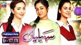 Saheliyaan – Episode 177 & 178 – 22nd January 2019