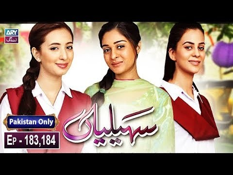 Saheliyaan – Episode 183 & 184 – 28th January 2019