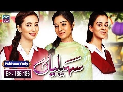 Saheliyaan – Episode 185 & 186 – 29th January 2019
