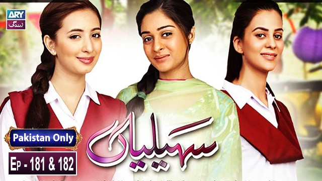 Saheliyaan – Episode 181 & 182 – 24th January 2019