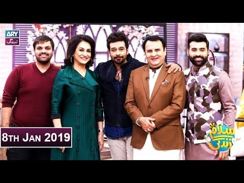 Salam Zindagi with Faysal Qureshi – 8th January 2019