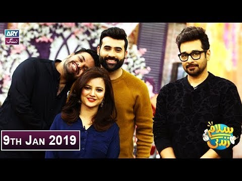 Salam Zindagi with Faysal Qureshi – 9th January 2019