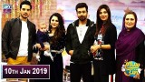 Salam Zindagi with Faysal Qureshi – 10th January 2019