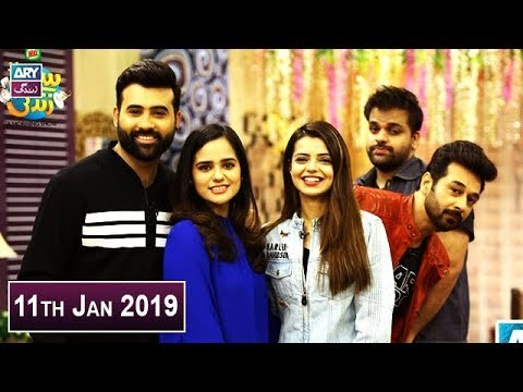 Salam Zindagi with Faysal Qureshi – 11th January 2019