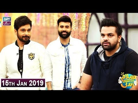 Salam Zindagi with Faysal Qureshi – 15th January 2019