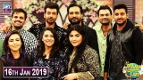 Salam Zindagi with Faysal Qureshi – 16th January 2019