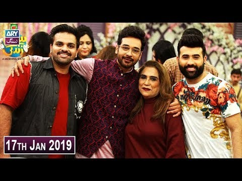 Salam Zindagi with Faysal Qureshi – 17th January 2019