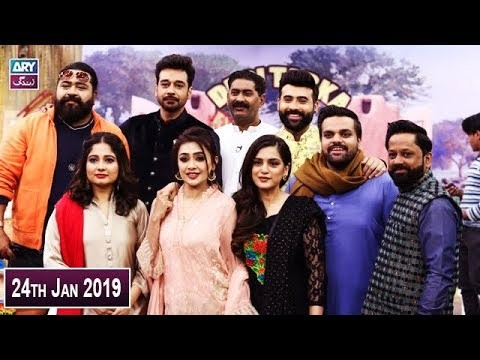 Salam Zindagi with Faysal Qureshi – 24th January 2019