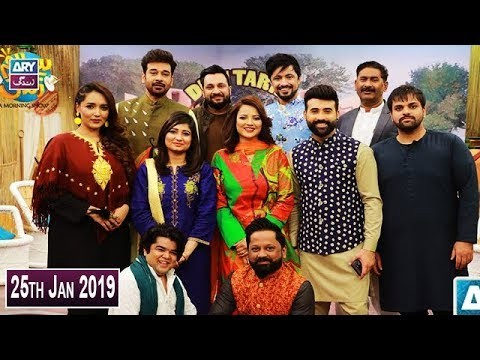 Salam Zindagi with Faysal Qureshi – 25th January 2019