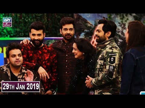 Salam Zindagi with Faysal Qureshi – 29th January 2019