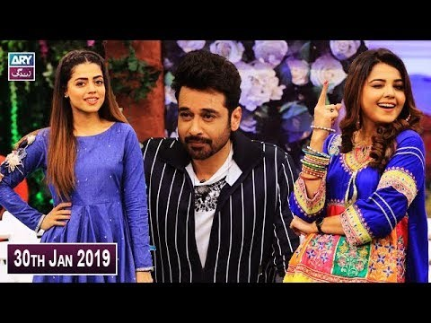 Salam Zindagi with Faysal Qureshi – 30th January 2019