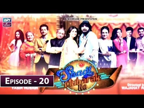 Shadi Mubarak Ho Episode 20 – 4th January 2019