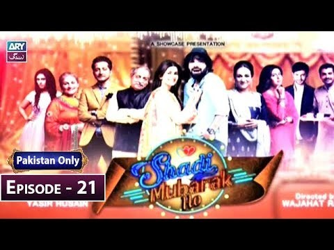 Shadi Mubarak Ho Episode 21 – 5th January 2019