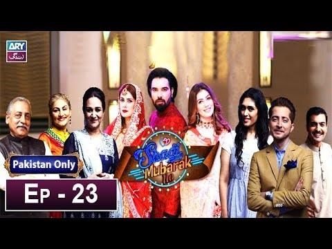 Shadi Mubarak Ho Episode 23 – 11th January 2019