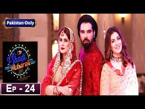 Shadi Mubarak Ho Episode 24 – 12th January 2019