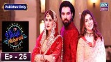 Shadi Mubarak Ho Episode 25 – 13th January 2019