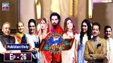 Shadi Mubarak Ho Episode 26 – 19th January 2019
