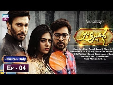 Tum Meri Ho – Episode 04 – 29th January 2019