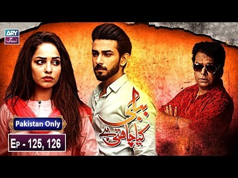 Bubbly Kya Chahti Hai – Episode 125 & 126 – 5th February 2019