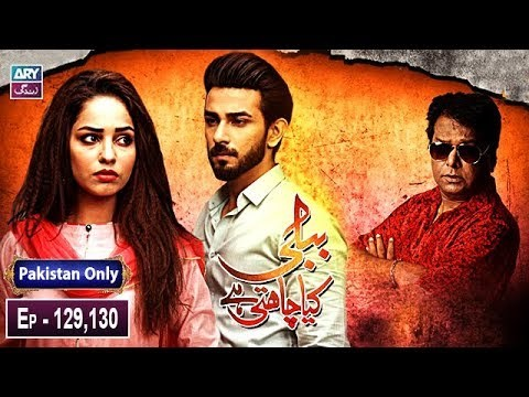 Bubbly Kya Chahti Hai – Episode 129 & 130 – 7th February 2019