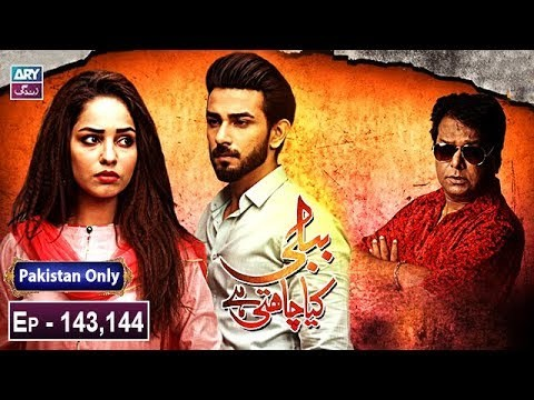Bubbly Kya Chahti Hai – Episode 143 & 144 – 20th February 2019