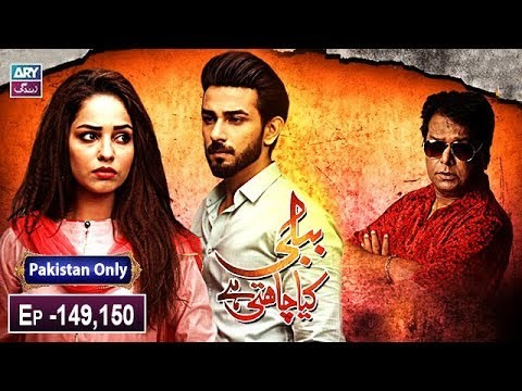 Bubbly Kya Chahti Hai – Episode 149 & 150 – 27th February 2019
