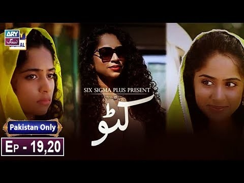 Katto Episode 19 & 20 – 31st January 2019