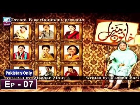 Khatoon Manzil – Episode 07 – 31st January 2019