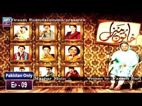 Khatoon Manzil – Episode 09 – 5th February 2019