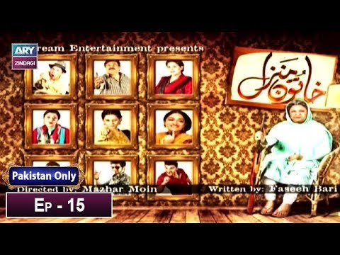 Khatoon Manzil – Episode 15 – 14th February 2019