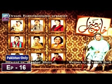 Khatoon Manzil – Episode 16 – 18th February 2019