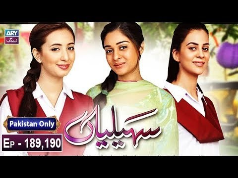 Saheliyaan – Episode 189 & 190 – 31st January 2019