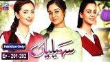 Saheliyaan – Episode 201 & 202 – 12th February 2019