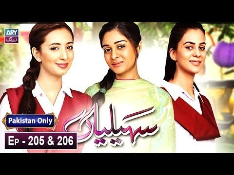 Saheliyaan – Episode 205 & 206 – 14th February 2019