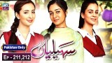 Saheliyaan – Episode 211 & 212 – 20th February 2019