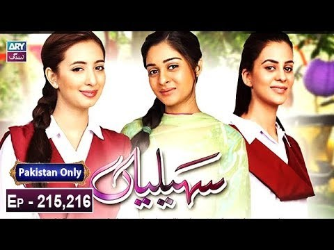 Saheliyaan – Episode 215 & 216 – 25th February 2019