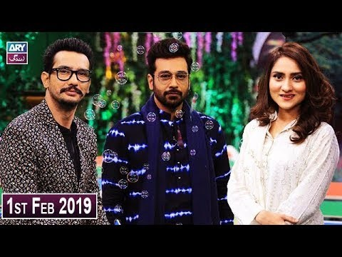 Salam Zindagi with Faysal Qureshi – 1st February 2019