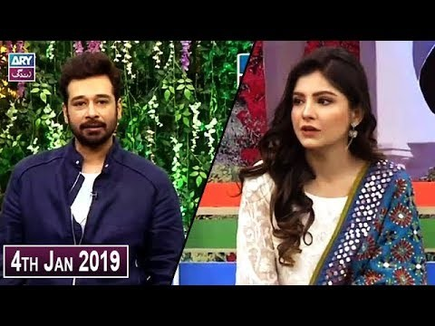 Salam Zindagi with Faysal Qureshi – 4th February 2019