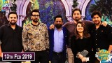 Salam Zindagi with Faysal Qureshi – 13th February 2019