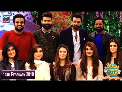 Salam Zindagi with Faysal Qureshi – 14th February 2019